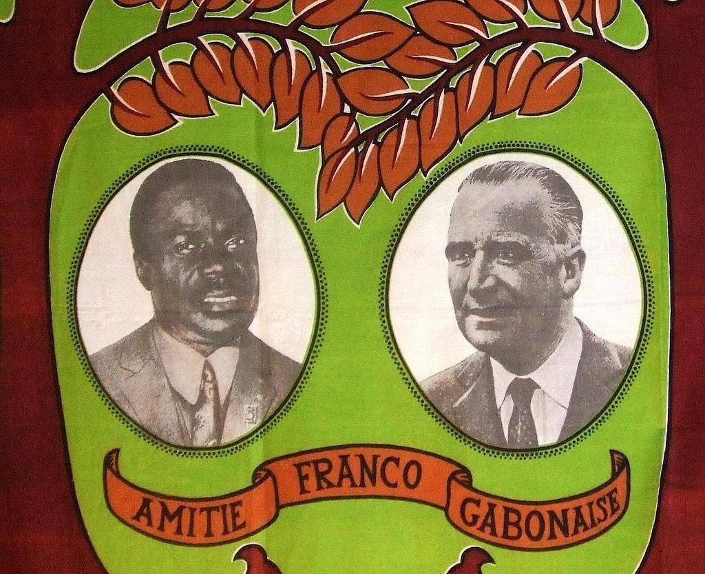 Омар Бонго